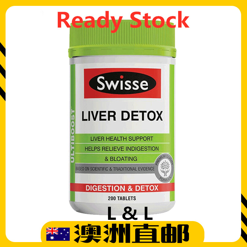[Ready Stock EXP: 01/2023yr] Swisse Ultiboost Liver Detox (200 Tablets) (Made In Australia)