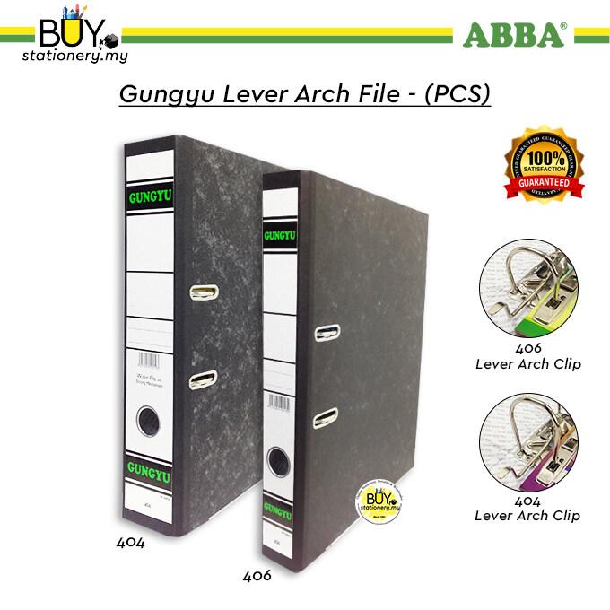 Gungyu Lever Arch File - (PCS)