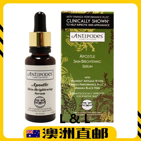 [Pre Order] Antipodes Apostle Skin-Brightening Serum 30ml (Made in Australia)