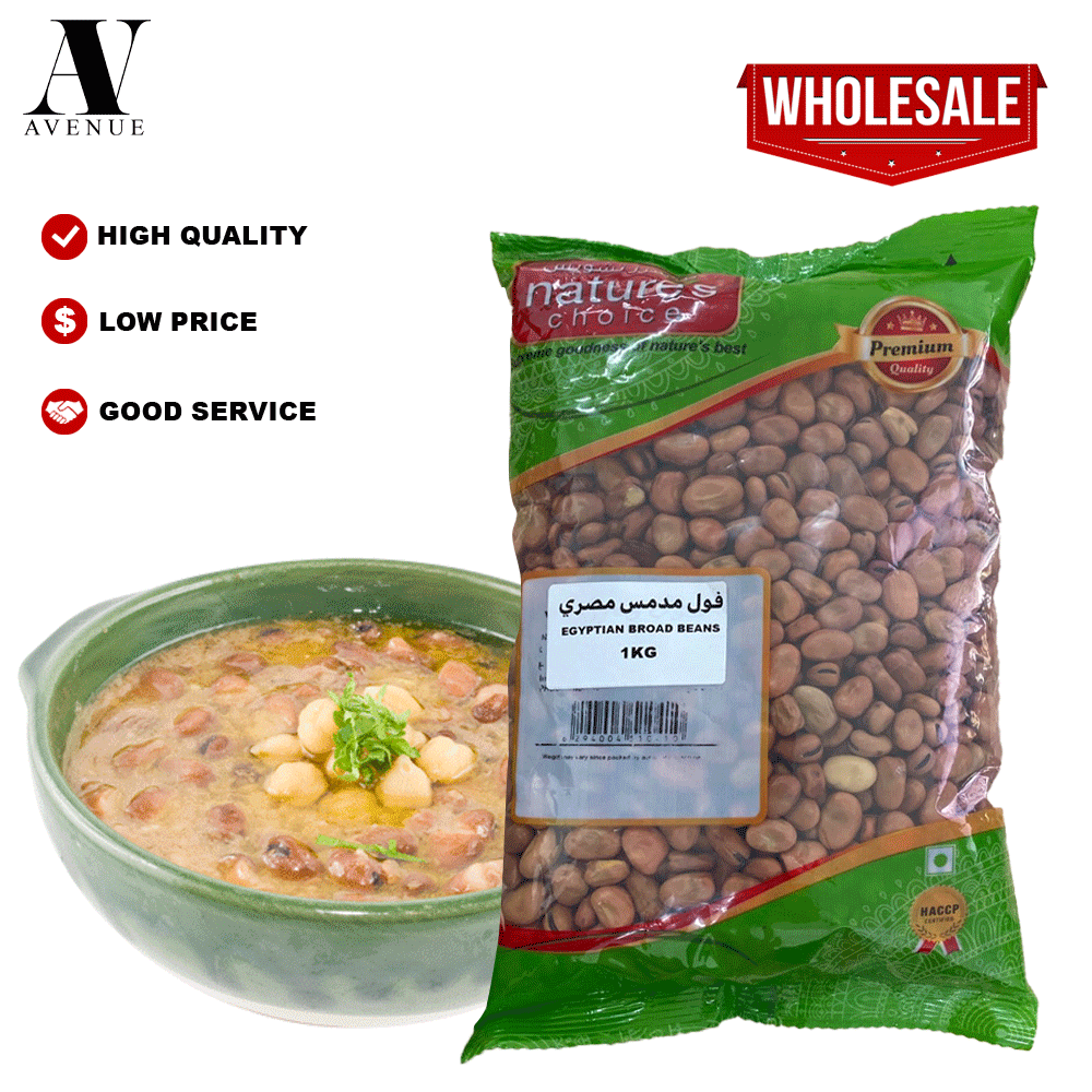 Natures Choice Egyptian Broad Beans 1 kg فول مدمس مصري Fava Beans