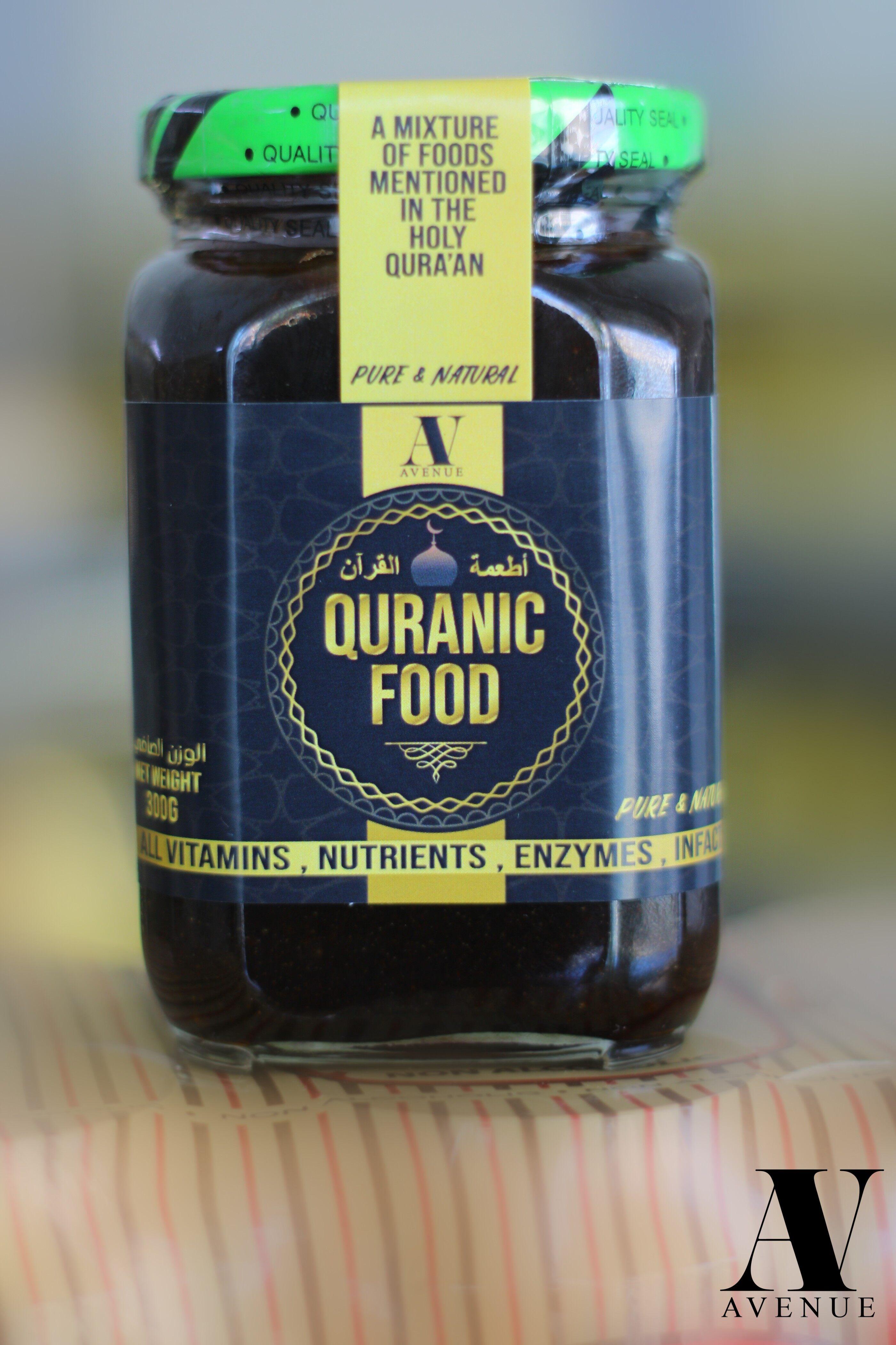 Quranic Food  300g غذاء القرآن   for prevention and nourishment