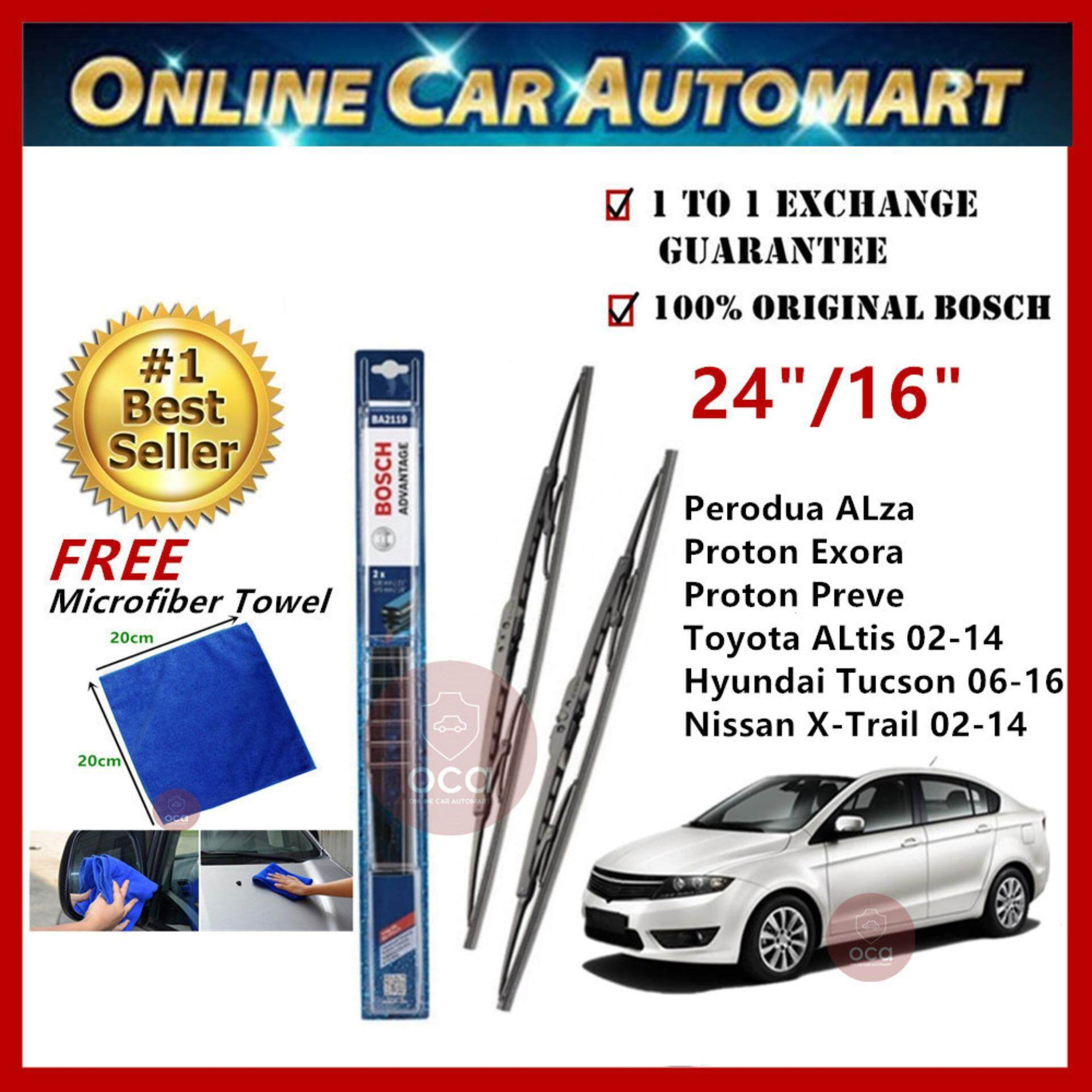 Proton Preve - Bosch Advantage Wiper Blade (Set) - Compatible only with U-Hook Type - 16 inch & 24 inch