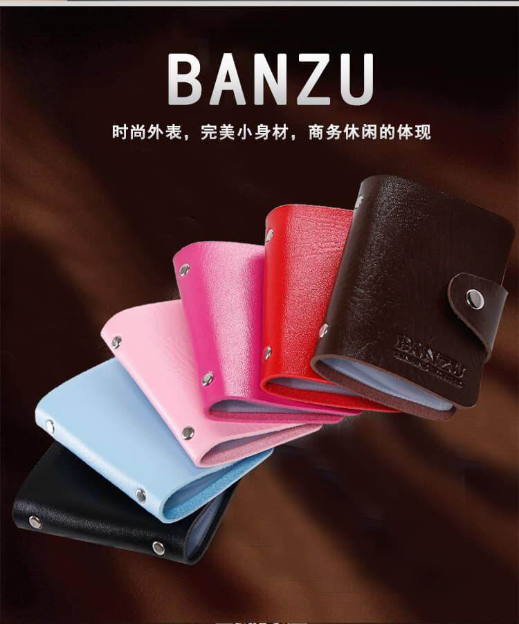 [Ready Stock] 2019 Euro Series Business Unisex Portable Lightweight Leather Organisation Card Holder With Button Mini Wallet Fix Cash ID Card Perfect Gift For Friends And Family