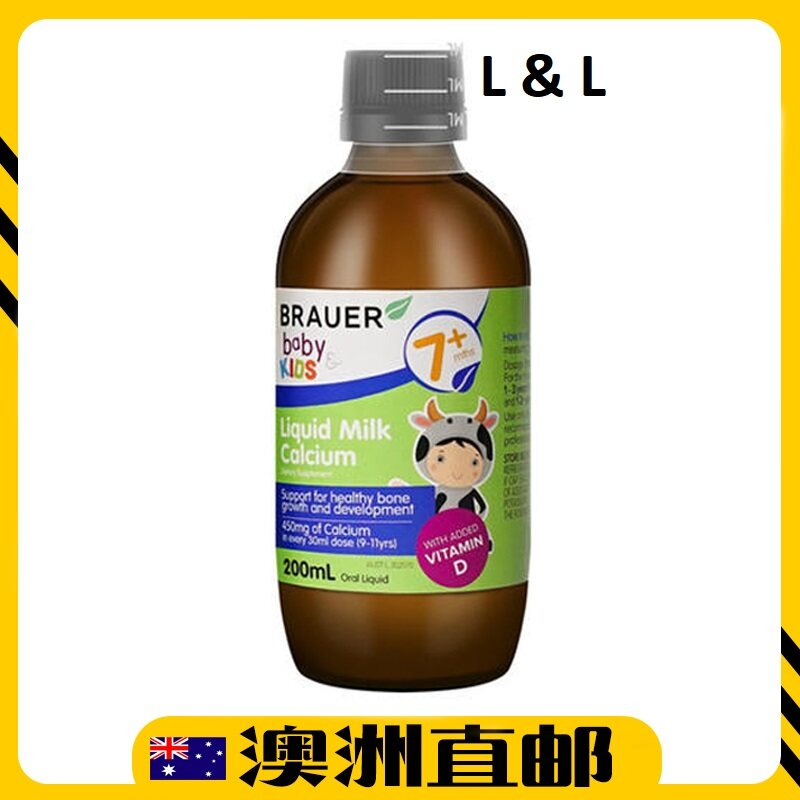 [Pre Order] Brauer Baby & Kids Liquid Milk Calcium ( 200ml ) (Made In Australia)