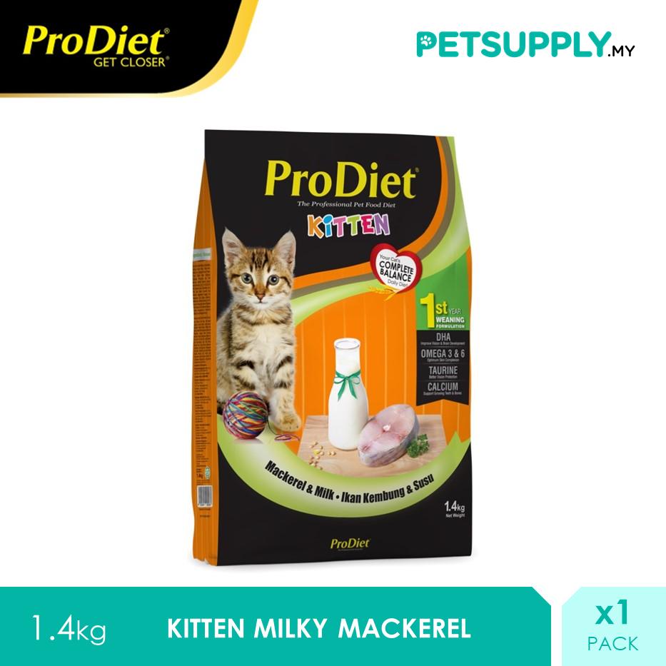 ProDiet 1.4KG Kitten Milky Mackerel x 1 Pack [PETSUPPLY.MY]