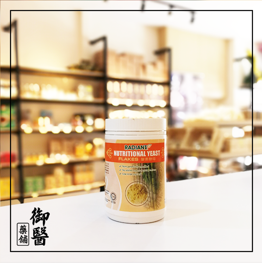 【Radiant】Nutritional Yeast Flakes - 100g
