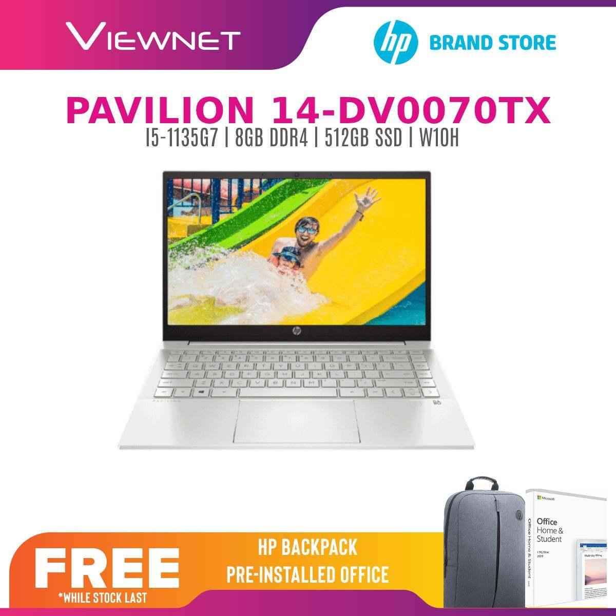HP PAVILION LAPTOP 14-DV0070TX /14-DV0071TX /14-DV0072TX FHD 14