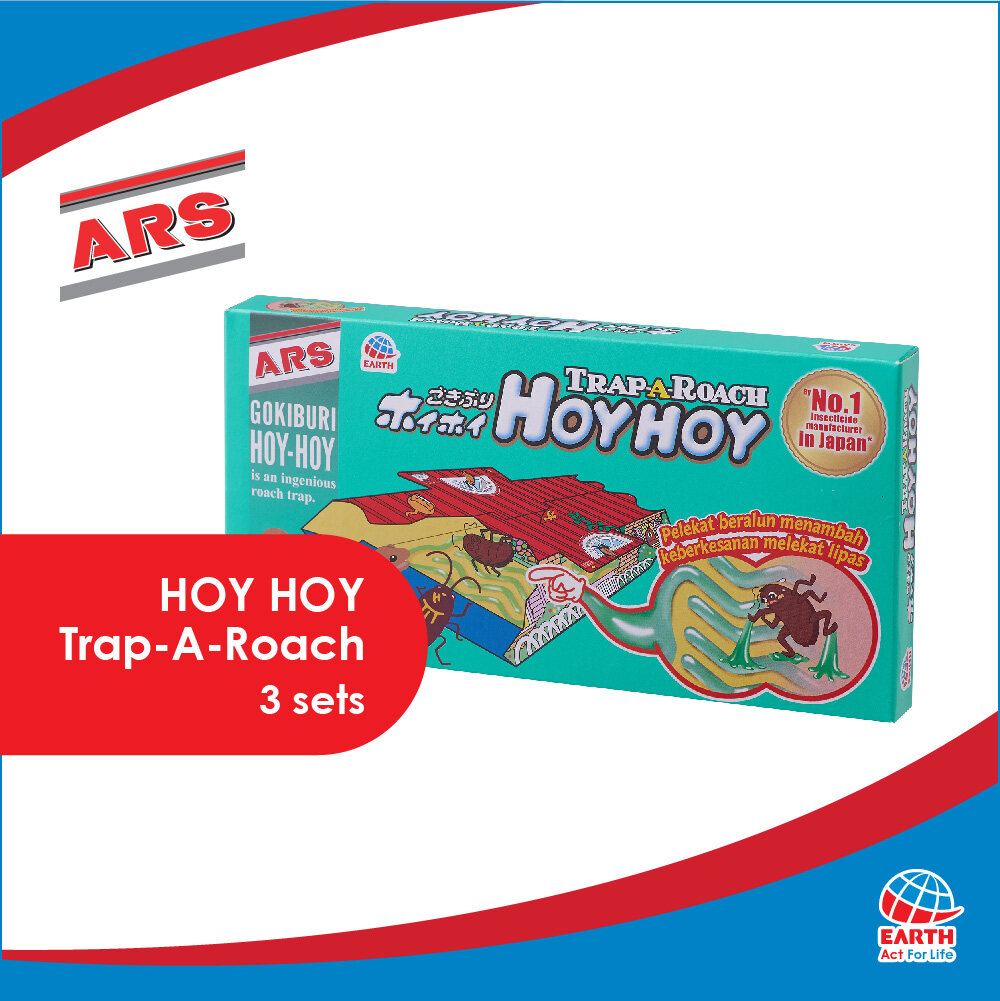 ARS Hoy Hoy Cockroach Trap (3pcs)4901080209504