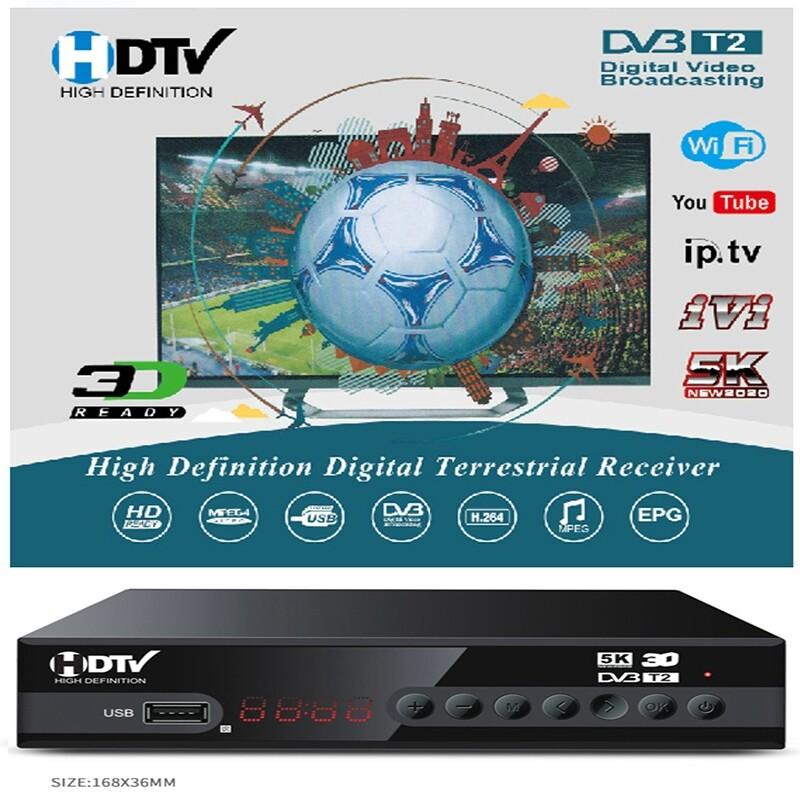 New May 2020 Version -  MYFREEVIEW TV HDTV DVB-T2 DECODER DIGITAL dvbt2 LOCAL TV MYTV (dual USB  Port)