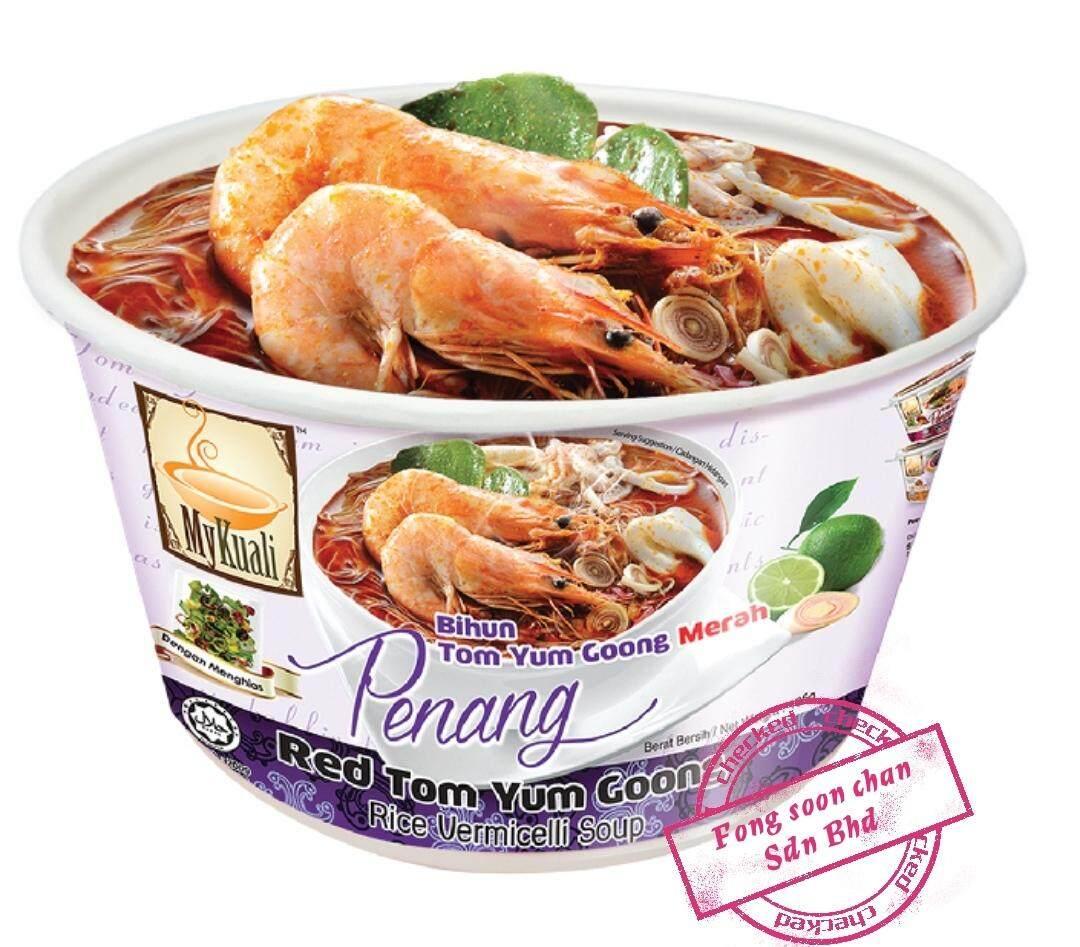 [FSC] Mykuali penang Red Tom Yum Goong bihun soup 105gm (bowl)