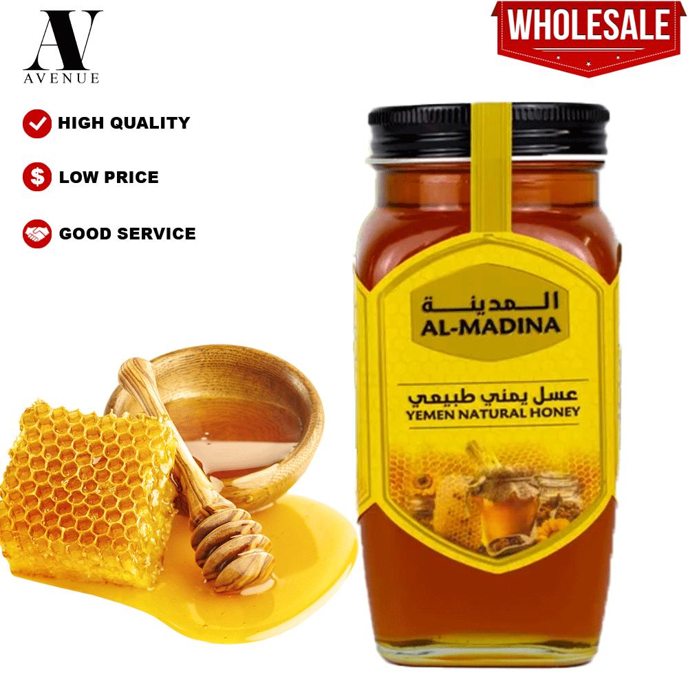 Al-Madina Yemen Natural Honey 600g المدينة عسل يمني طبيعي