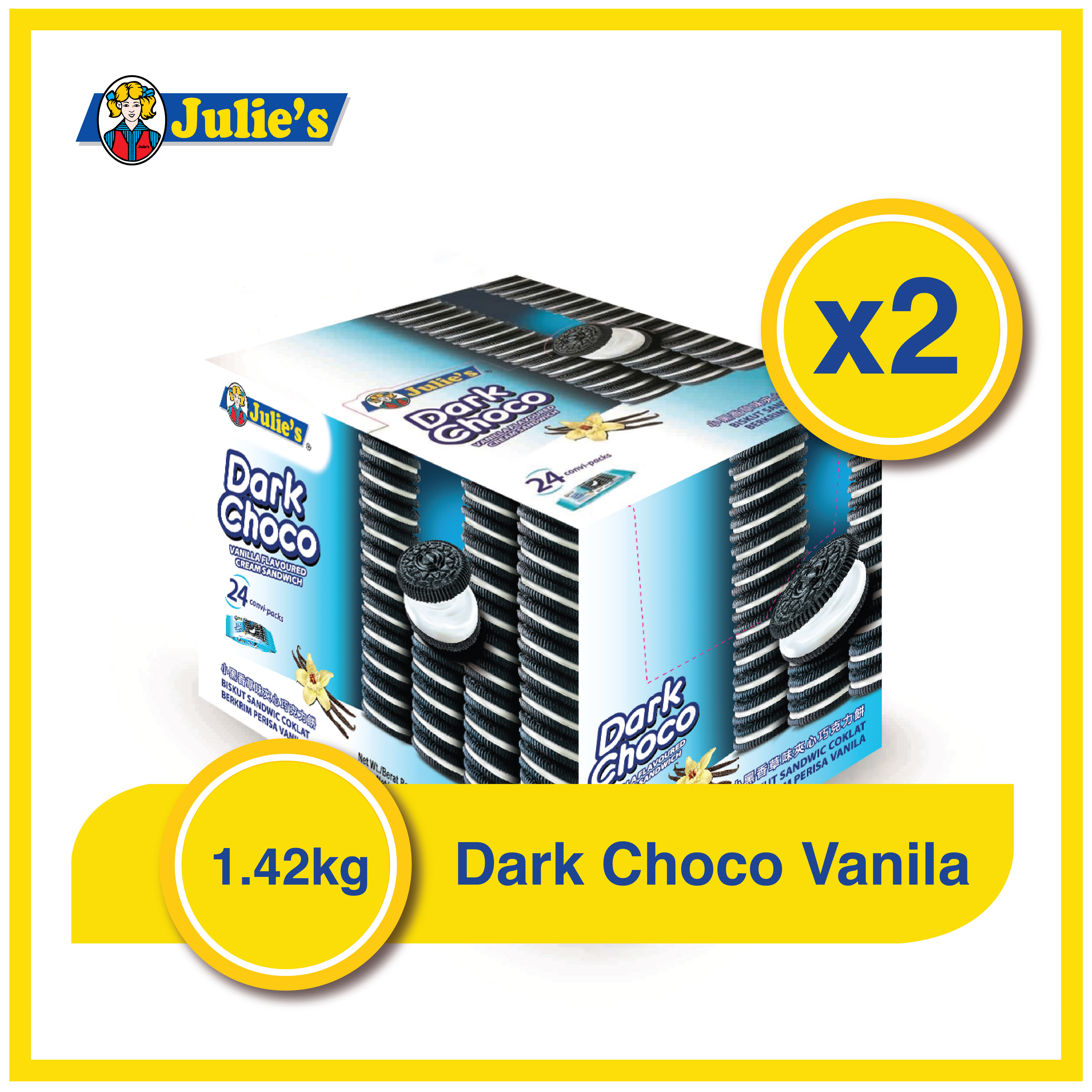 Julie's Dark Choco Vanilla Flavoured Cream Sandwich 1.42kg x 1 box ( 59.4g x 24 convi pack ) + (FREE 1 BOX 1.42kg)
