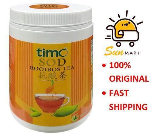 Timo SOD Rooibos Tea (2.5g x 30 tea bag)