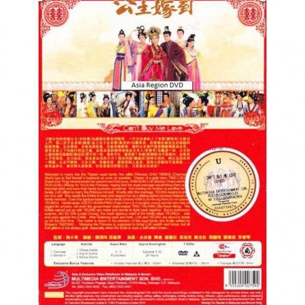 HK TVB Drama Can't Buy Me Love 公主嫁到 DVD