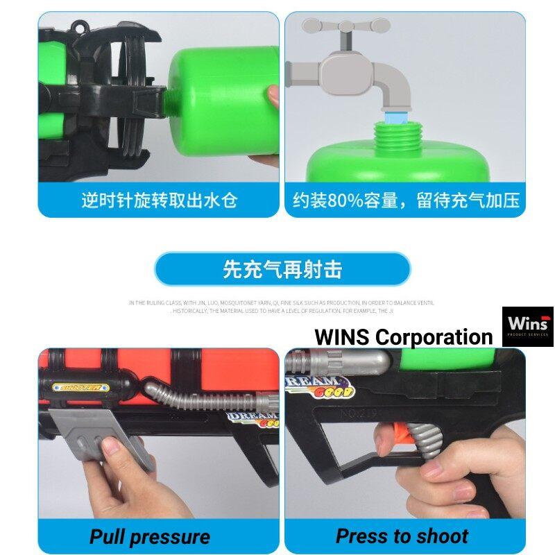 High Pressure Water Gun 42cm Long Range Water Gun Blaster