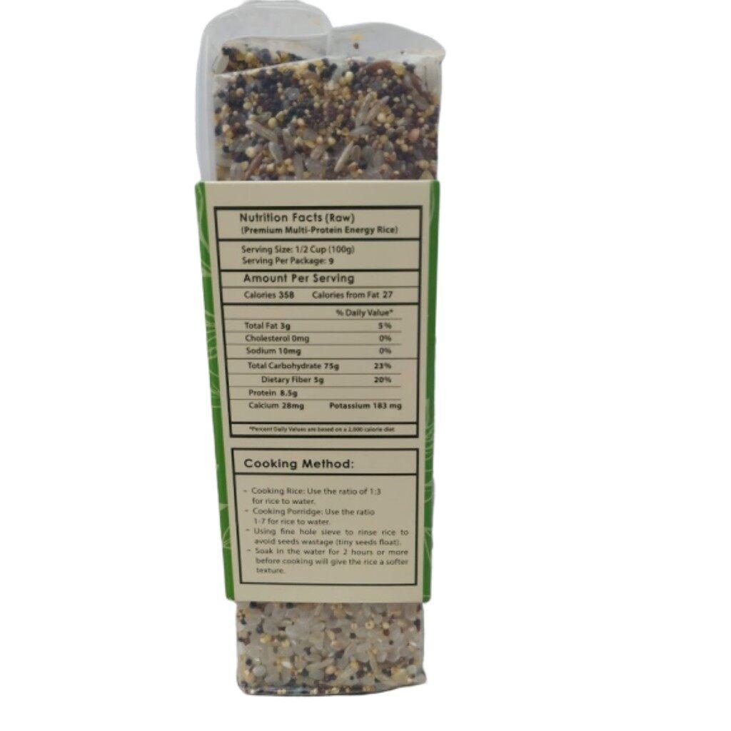 Earth Organic Premium Multi Protein Energy Rice 900g