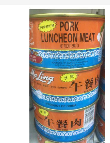 MALING PORK LUNCHEON MEAT  +  225g(2