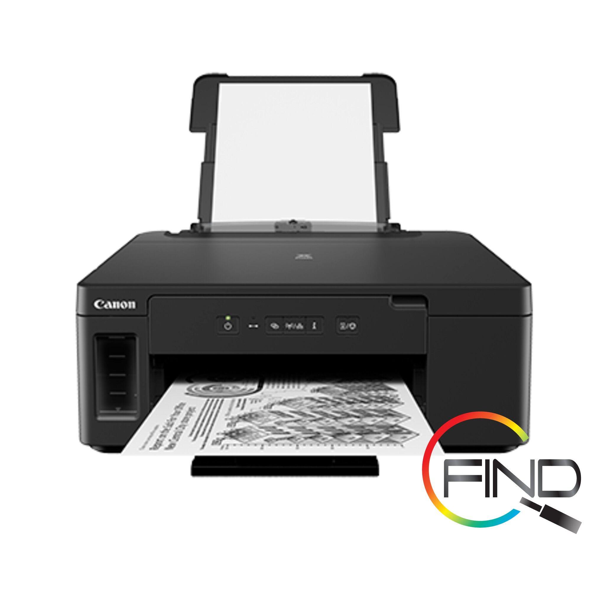CANON PIXMA GM2070 PRINTER (REFILLABLE INK TANK Wireless Printer for High Volume Monochrome Printing)