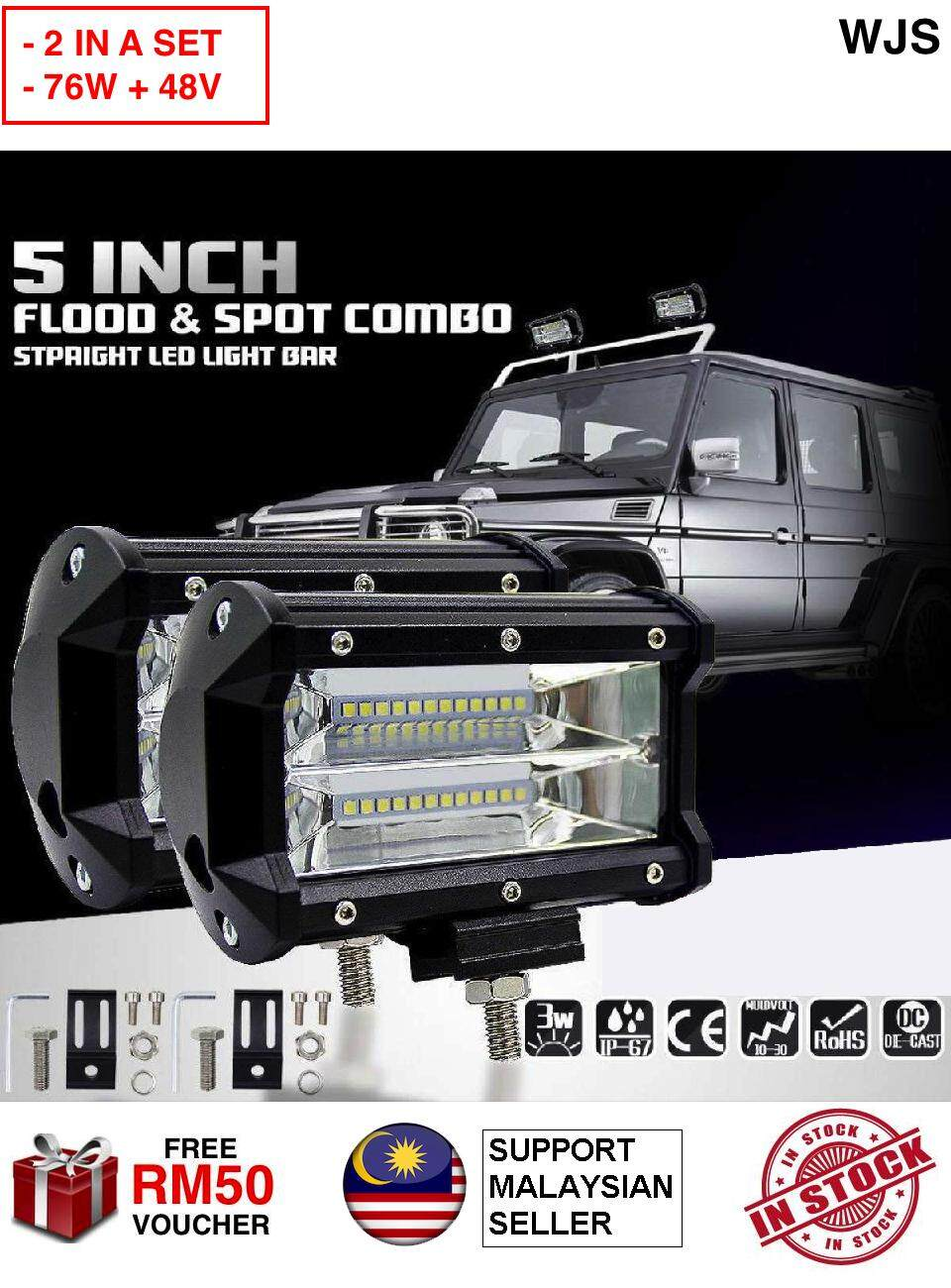 (2 IN A SET) WJS 2pcs 2 pcs SUV Fog Light LED Waterproof 5inch 76W LED Work Light for Driving Fog Lamp Offroad Truck SUV COOL WHITE [FREE RM 50 VOUCHER]