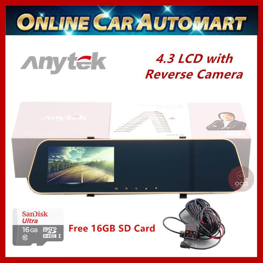 Anytek Q1 1080p 4.3 Screen LTPS Display Vehicle DVR Wide Angle Viewing With Reverse Camera (Free 16GB Micro SD)