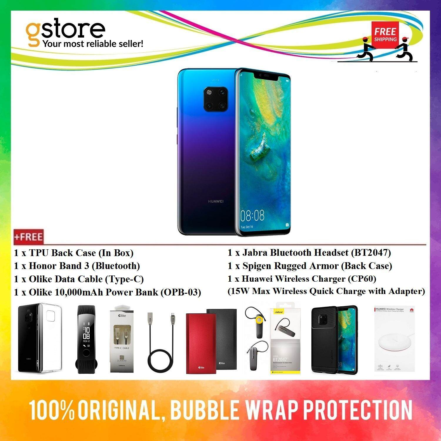 Huawei Mate 20 Pro [128GB ROM+6GB RAM / 256GB ROM+8GB RAM] Original Huawei Malaysia Set + Freebies worth RM699