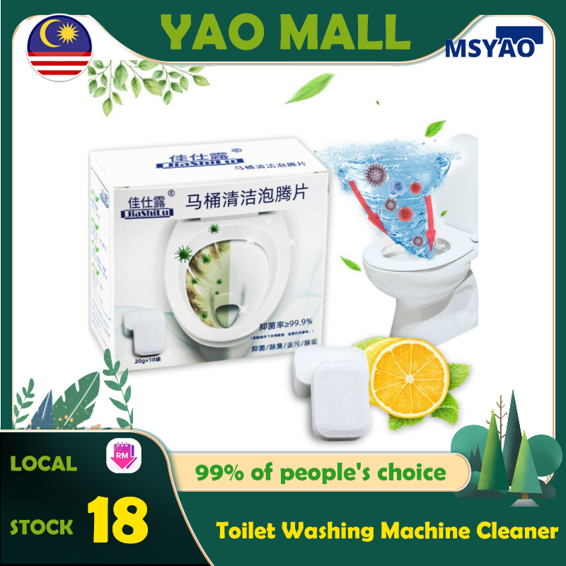 【Ready Stock】Washing Cleaner 10pcs Toilet Bowl Cleaner Toilet Bowl Cleaning Agent Washing Tablets Toilet Effervescent Tablets Toilet Odor Removal Dirt Cleaning Agent Toilet Cleaning Artifact 马桶清洁泡腾片