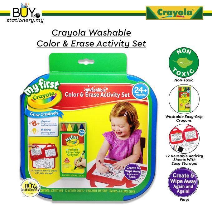 Crayola My First Washable Color & Erase Activity - (SET)