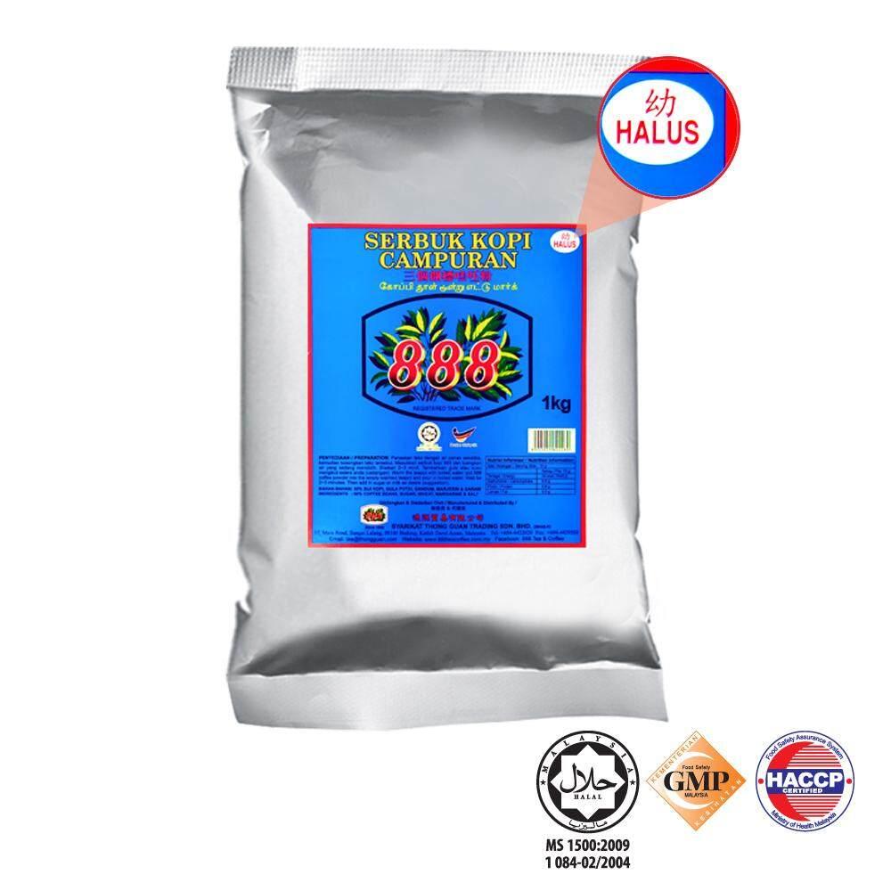888 Coffee Powder (1KG) - Fine