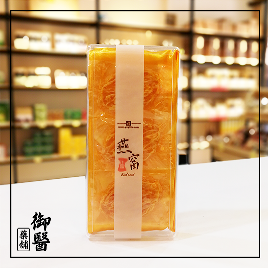 【燕窝】斗湖花燕窝 Dou Hu Flower Bird's Nest (3 pieces)