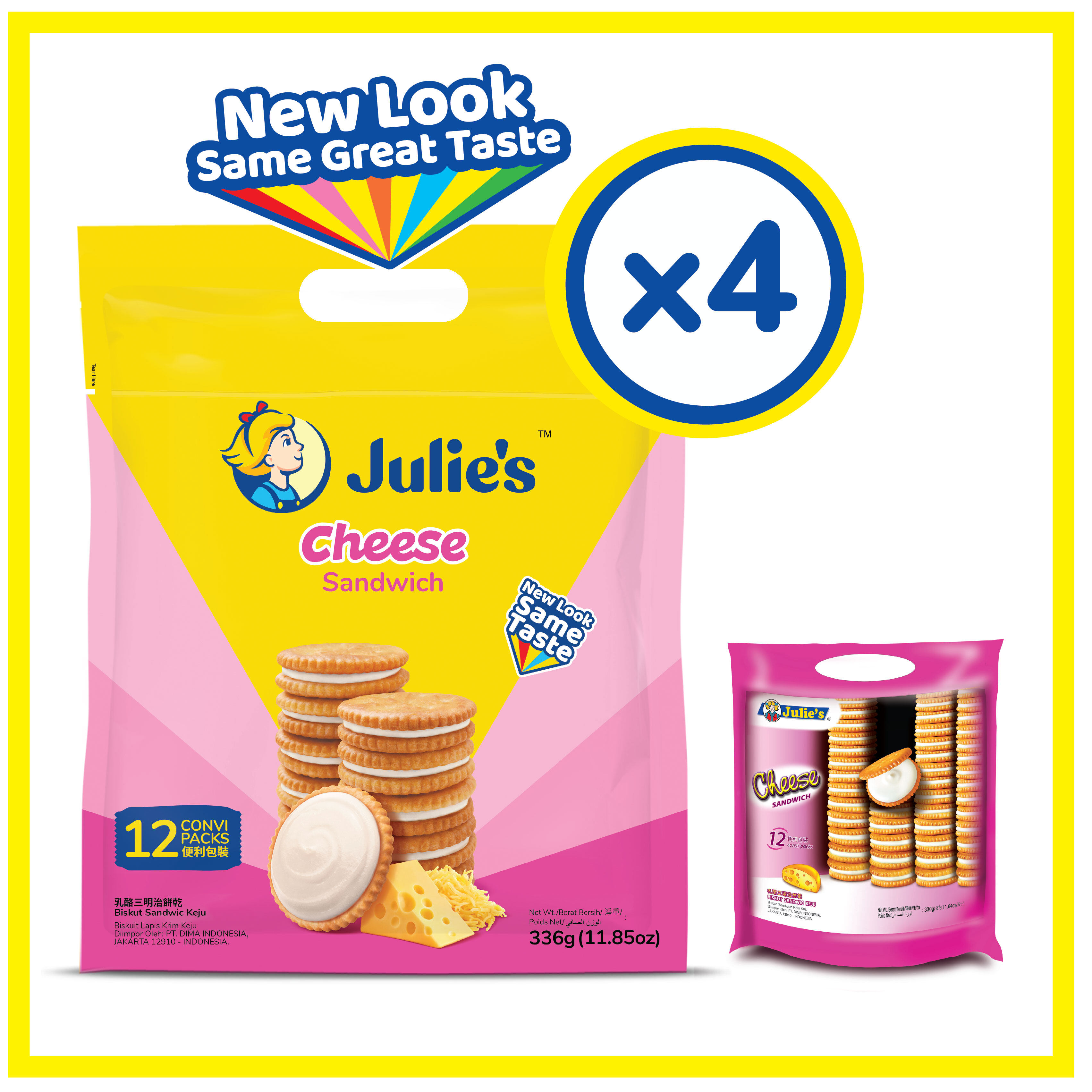 Julies Cheese Sandwich 336g x 4 packs
