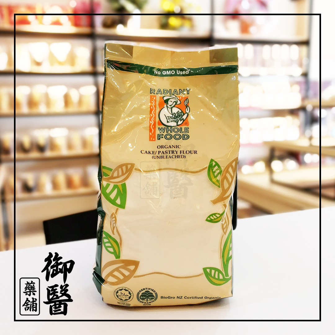 【Radiant】Organic Cake/Pastry Flour (Unbleached) - 1kg