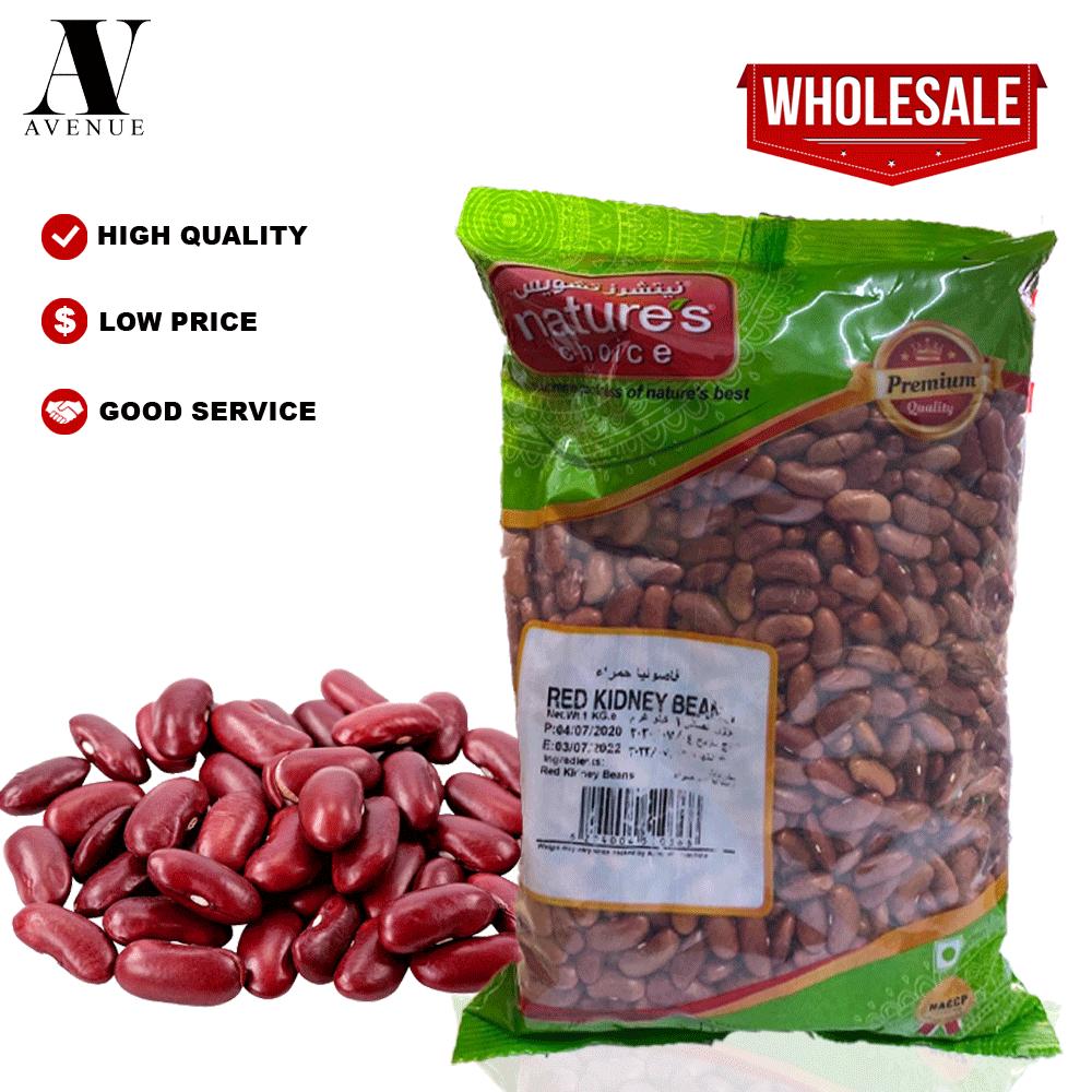 Natures Choice Red Kidney Beans 1 kg فاصوليا حمراء