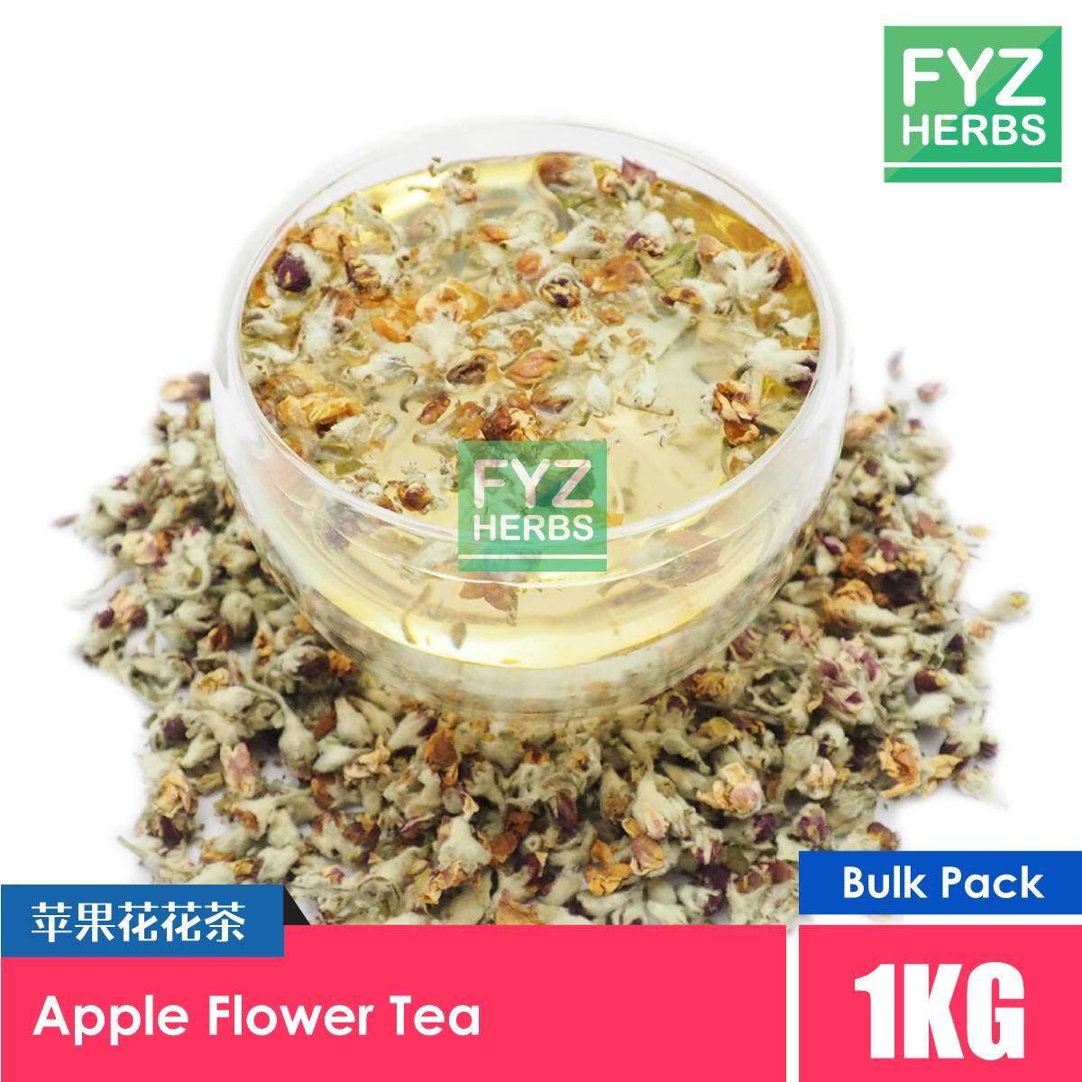 FYZ Herbs Apple Flower Tea 1KG [Bulk Pack] 苹果花花茶袋装 1KG