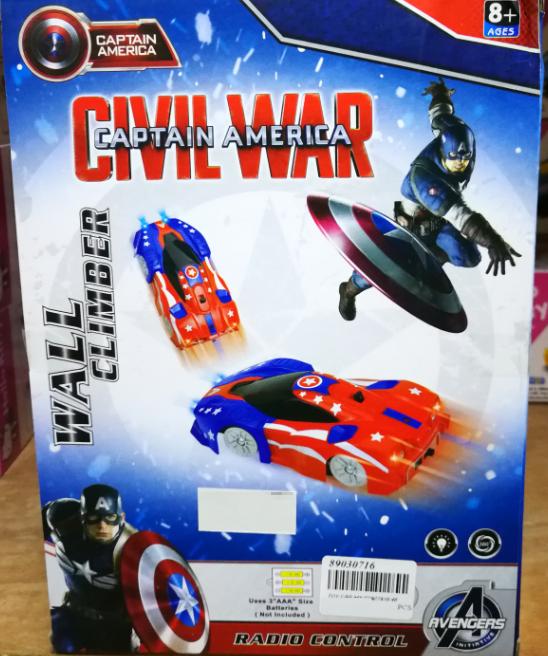 Kids Toy - Mini Wall Climber Remote Control Car Toys Set For Kids ( Random Pattern )