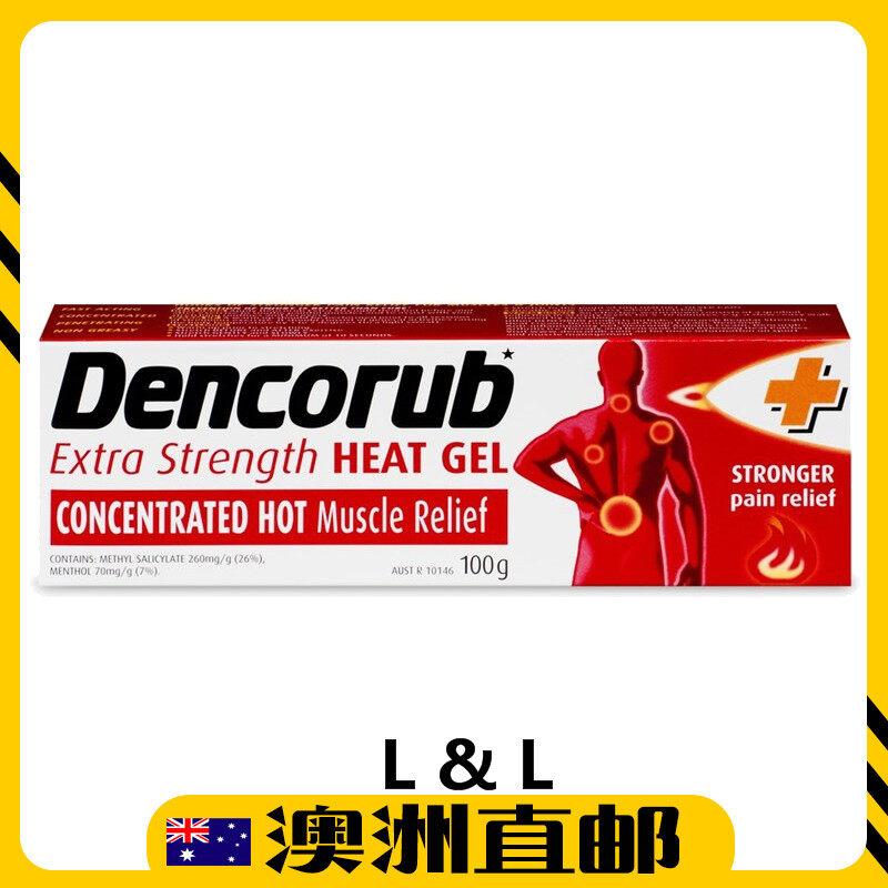 [Pre Order] Dencorub Extra Strength Heat Gel 100g (From Australia)