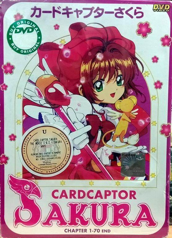 Cardcaptor Sakura Chapter 1-70 End Anime DVD