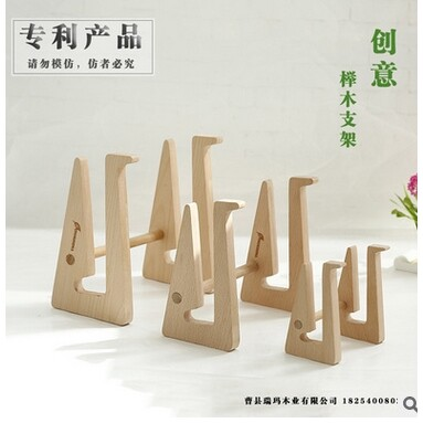 Phone Holder & Stand - S/M/L PORTABLE Bamboo Laptop Stand Holder Desk Tablet computer-3c - L / S / M