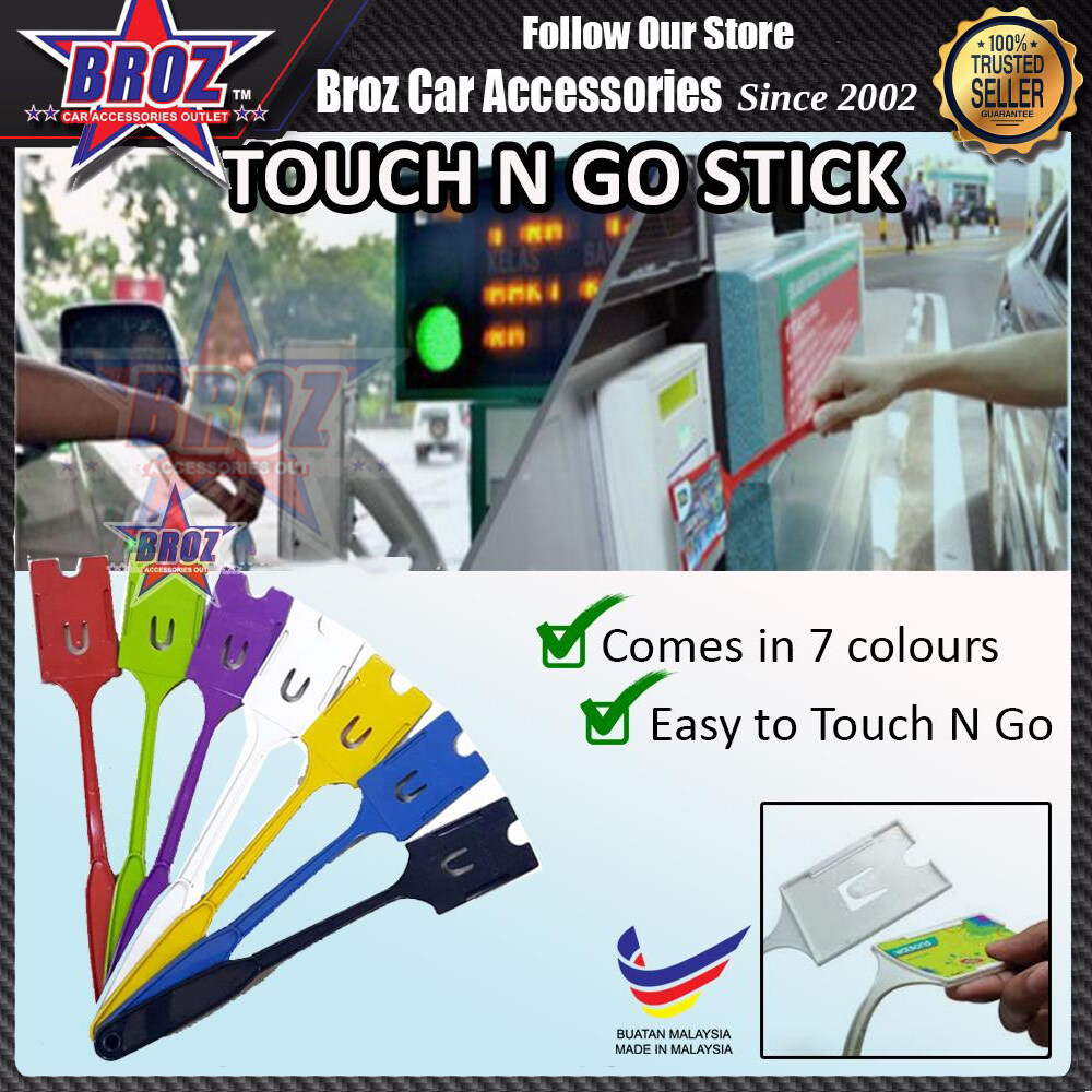 High Quality Toll Stick Extendable Touch N Go Stick (2PCS)
