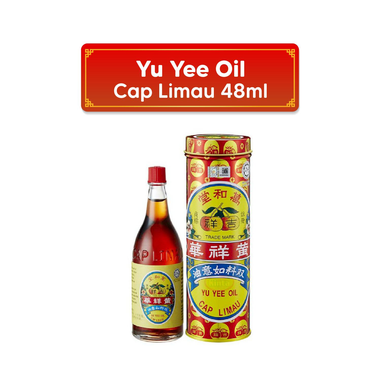 Yu Yee Oil Cap Limau Minyak Yu Yee Cap Limau (22ml)