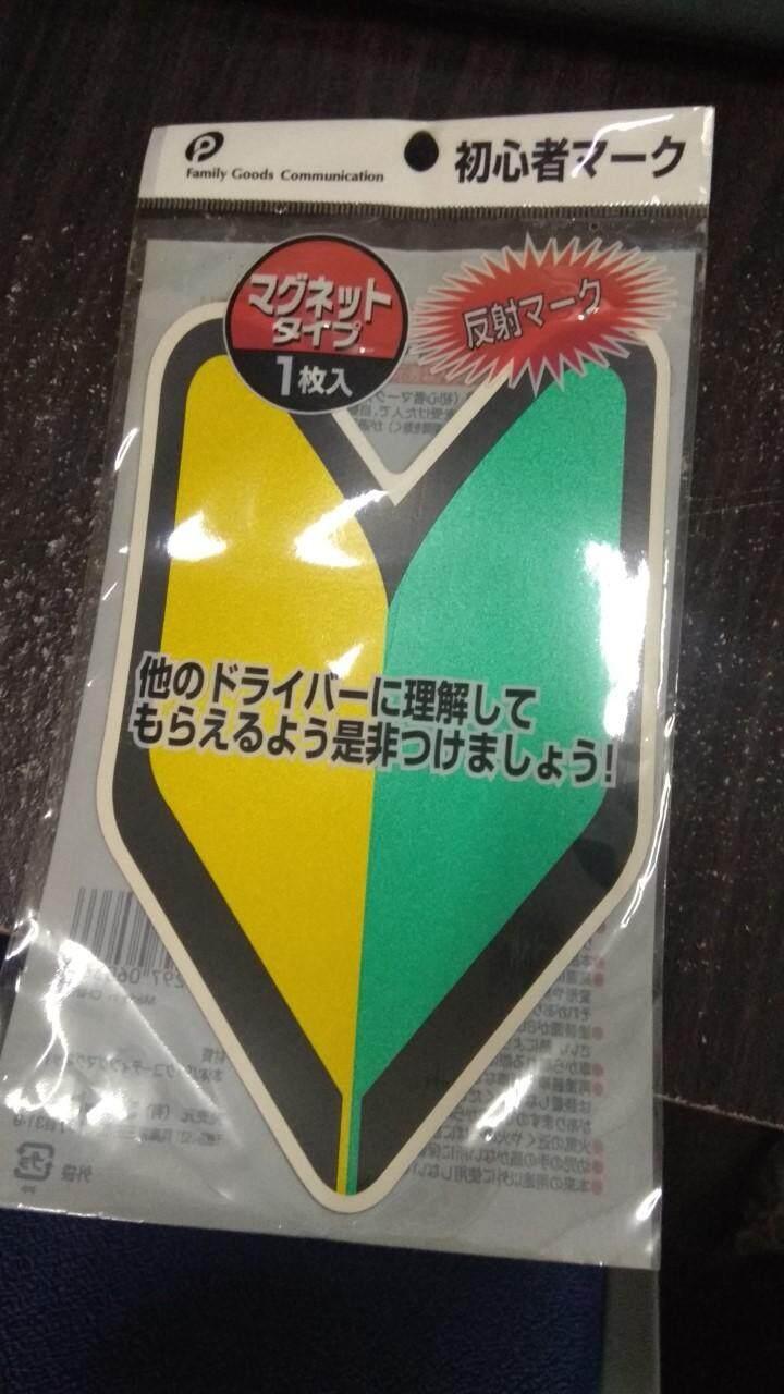 Japan leaf wakaba k-car