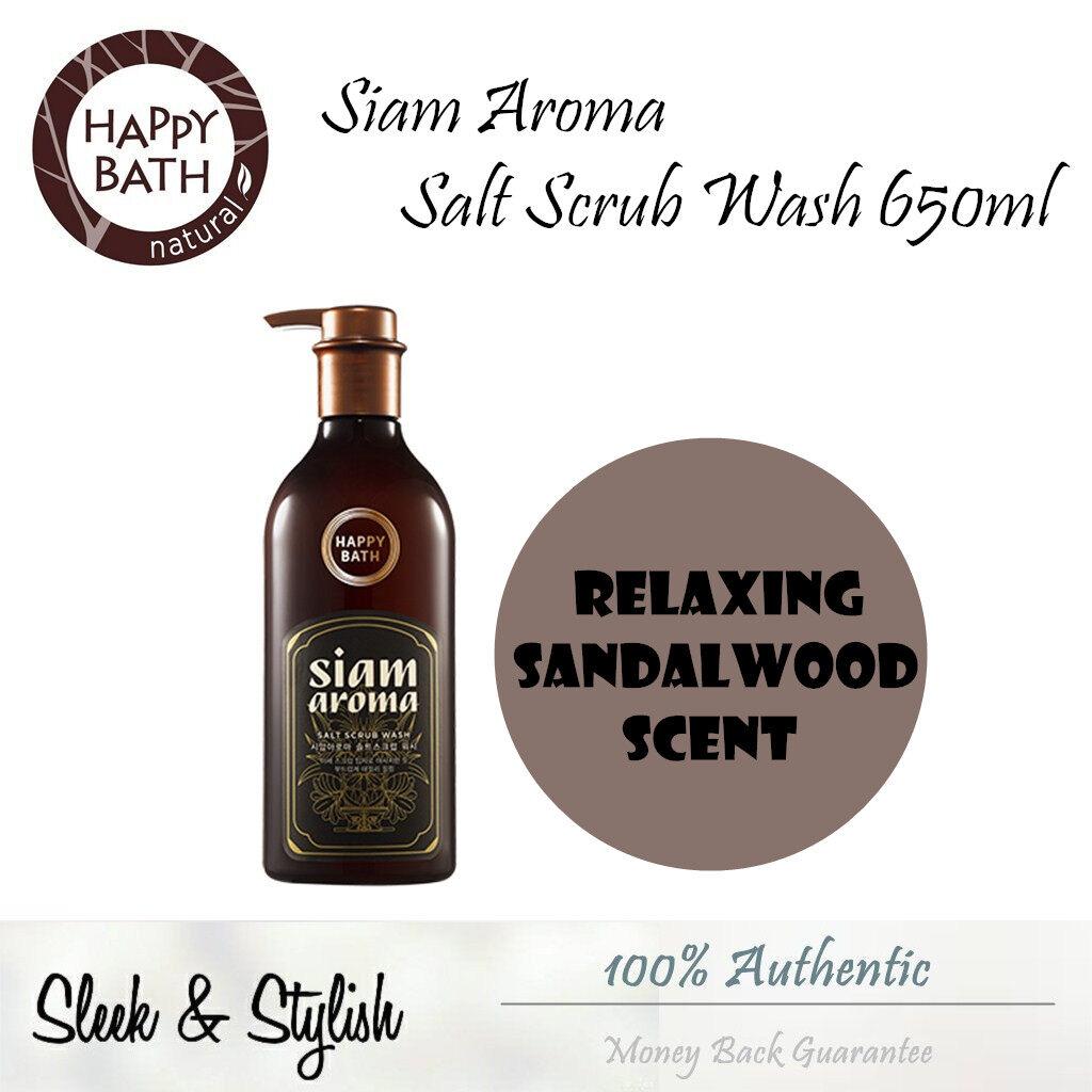 Happy BathSiam Aroma Body Care Series Oil Body Washes Scrubs