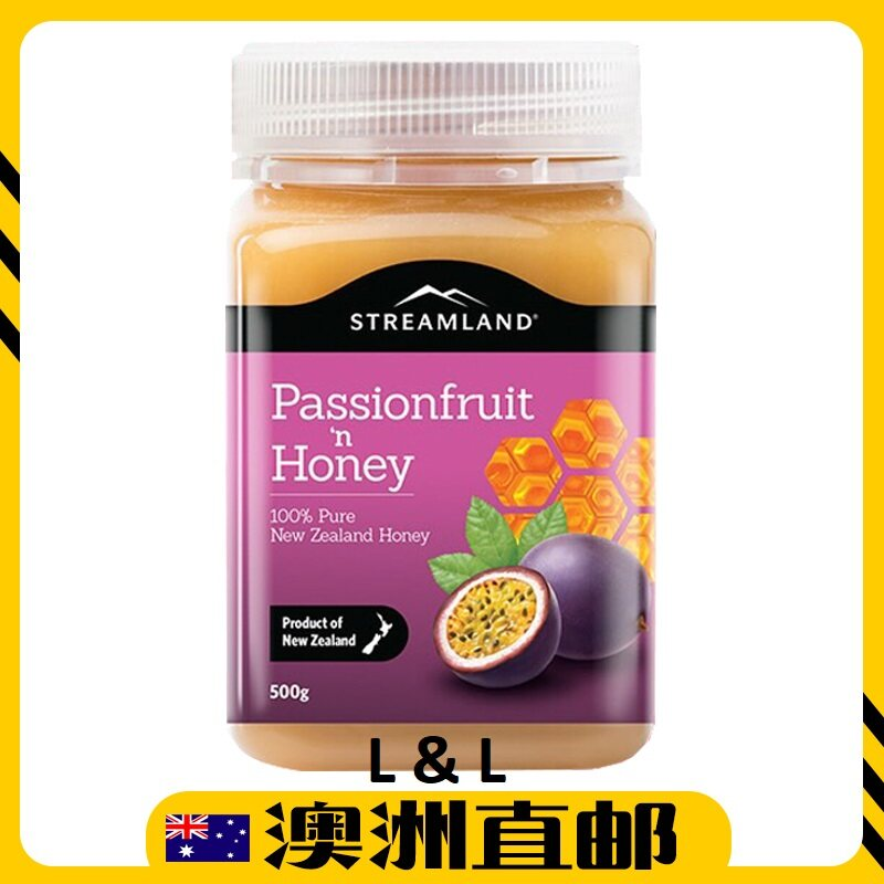 [Pre Order] Streamland - PassionFruit n Honey ( 500g ) (Made in Australia)