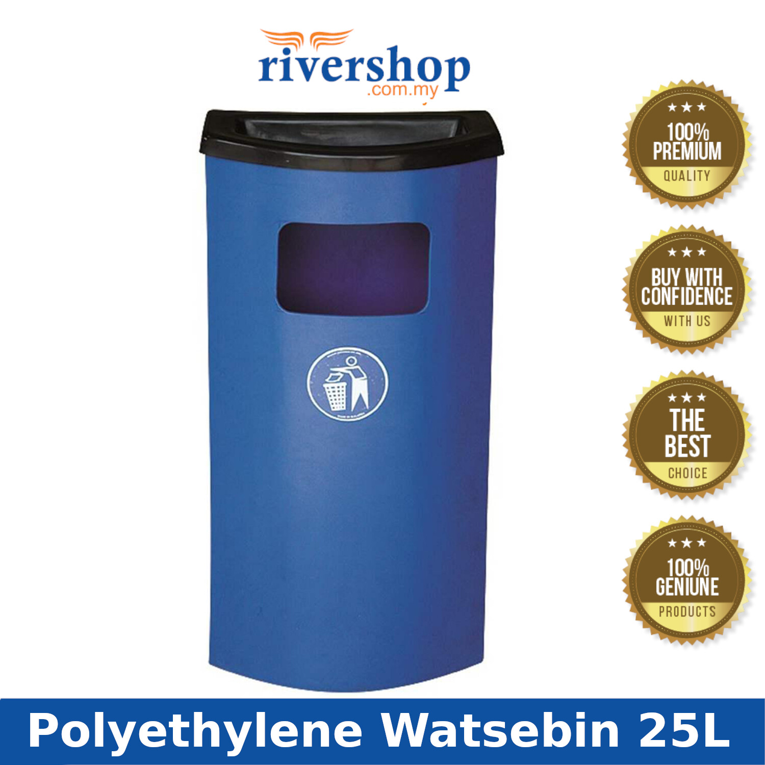 Rivershop 25Litres Multi-Purpose River 25 Polyethylene Garbage Compost Wastebin Dustbin Rubbish Trash for Home / Office / Restaurant / Commercial Tong Sampah Serbaguna