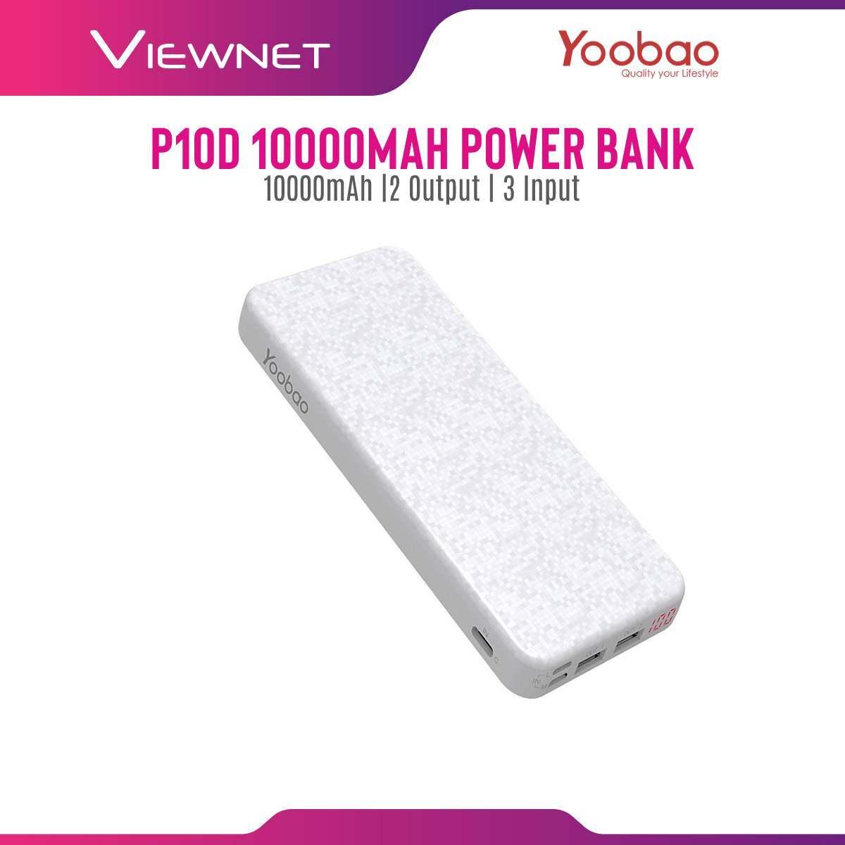Yoobao P10D 10000mAh Power bank with 3Input 2 Output
