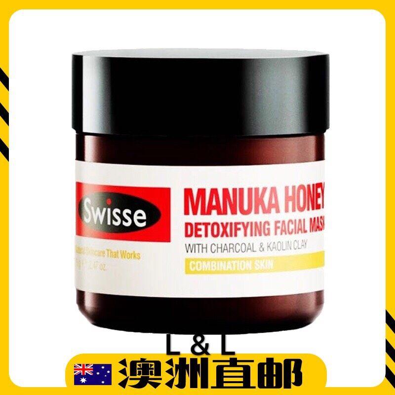 [Pre Order] Swisse Manuka Honey Detoxifying Facial Mask ( 70g ) (Made In Australia)