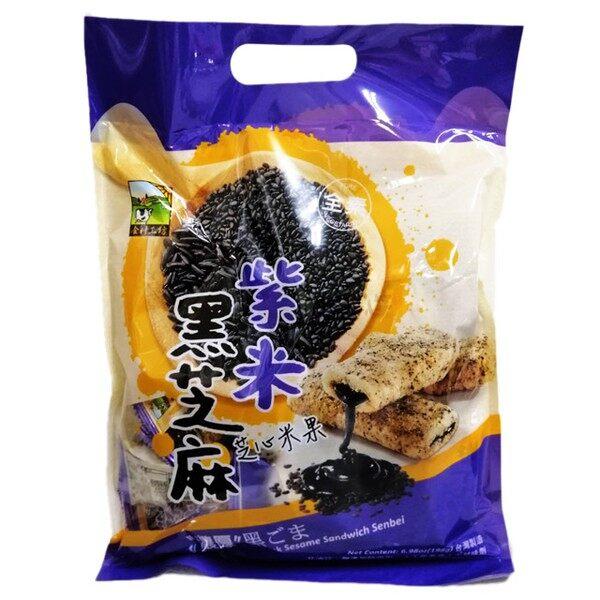 Jia Her Home Purple Rice & Black Sesame Sandwich Senbei 198G