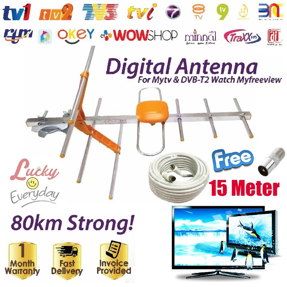 MyTV Freeview UHF Digital Outdoor Antenna High Gain 5E 80km with 15m cable