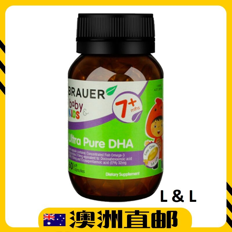 [Pre Order] Brauer Baby & Kids Ultra Pure DHA Soft Gel (60 Capsule ) (Made In Australia)