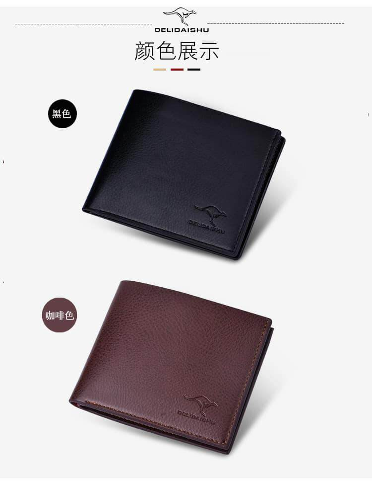 [M'sia Warehouse Direct] 100% Cowhide Leather / PU Leather 2019 Korean Series Men's Fashion Wallet Bi-Fold Fengshui Wallet Perfect Gift (Come With Box) Clutch Card Coins Cash Slot With Zip Portable Hand Carry Bag Luxury Top Material Halal Dompet Kulit