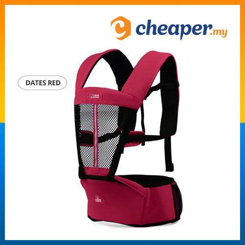 Breathable Baby Hip Multifunctional Seat Adjustable Carrier